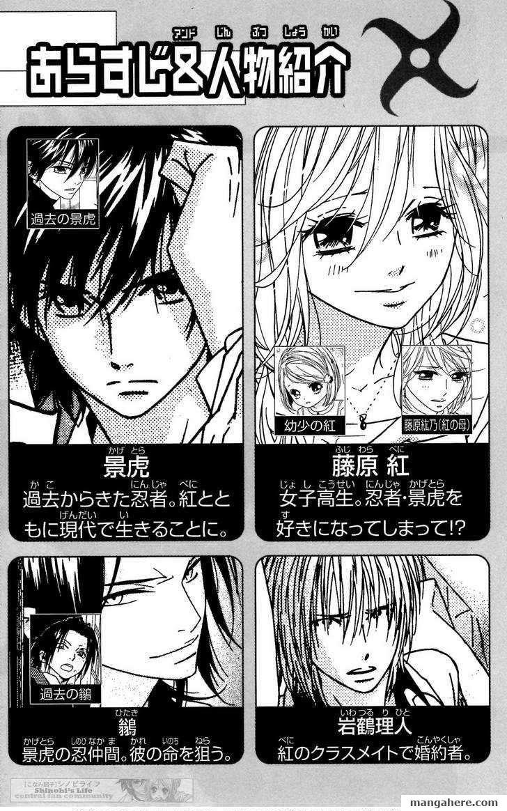 Shinobi Life 40 Page 3