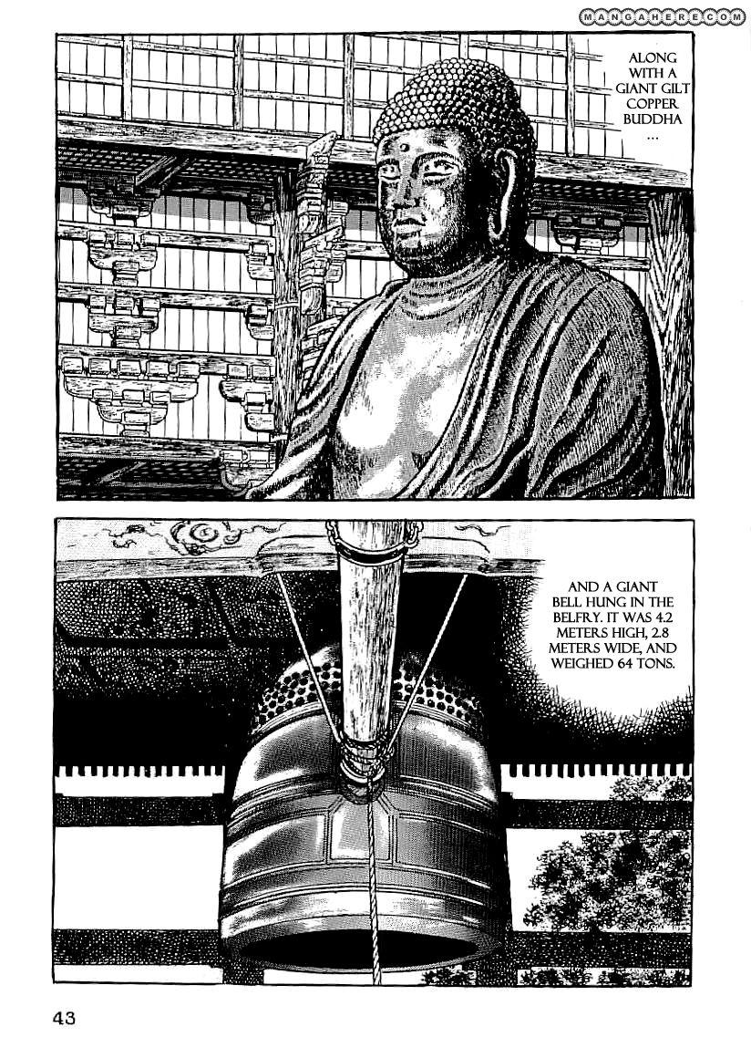 Date Masamune (YOKOYAMA Mitsuteru) 48 Page 2