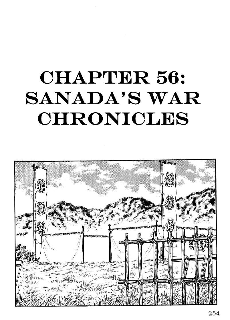 Date Masamune (YOKOYAMA Mitsuteru) 56 Page 1