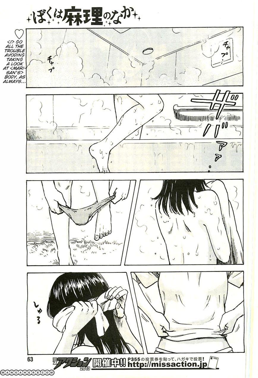 Boku wa Mari no Naka 14 Page 1