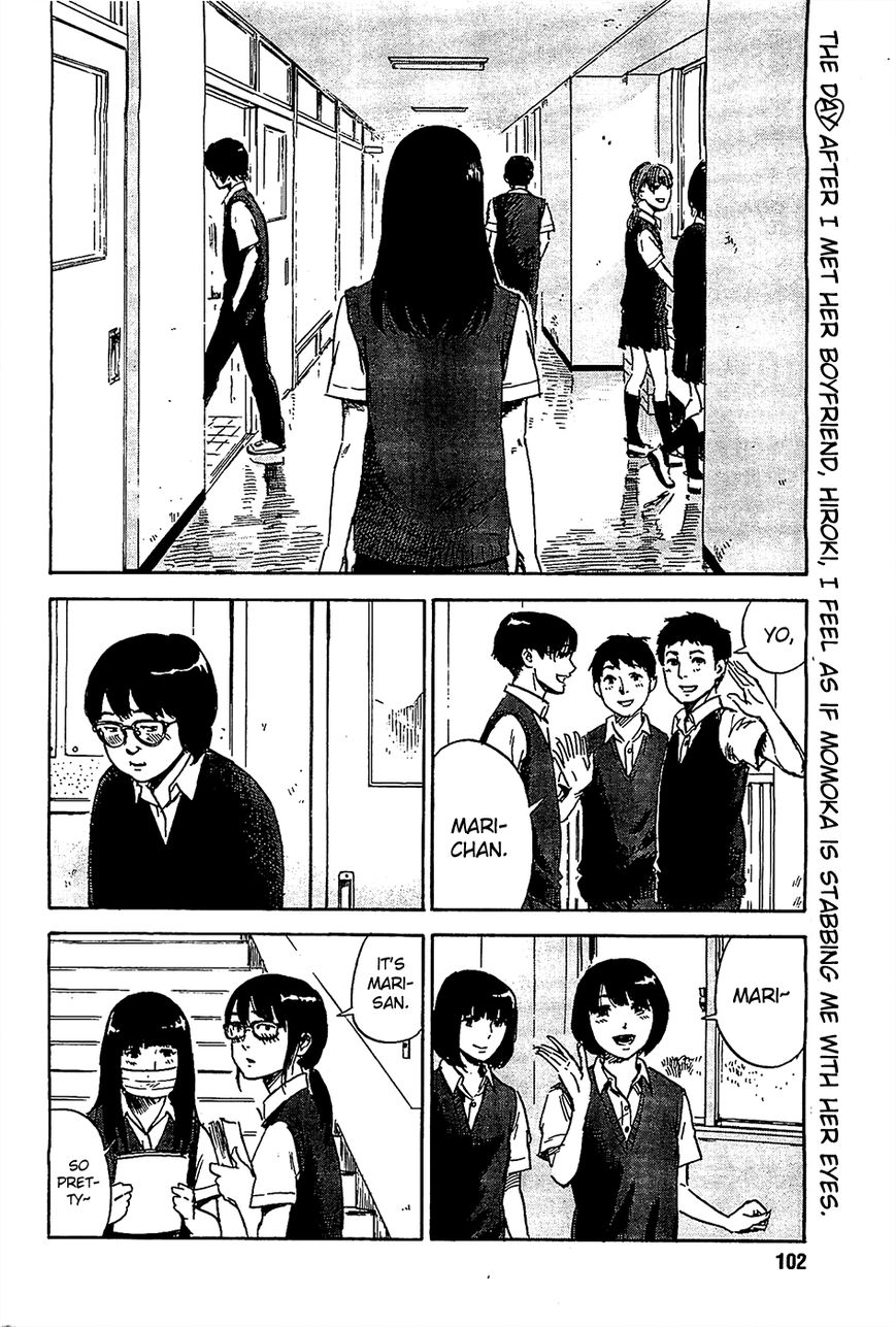 Boku wa Mari no Naka 21 Page 2