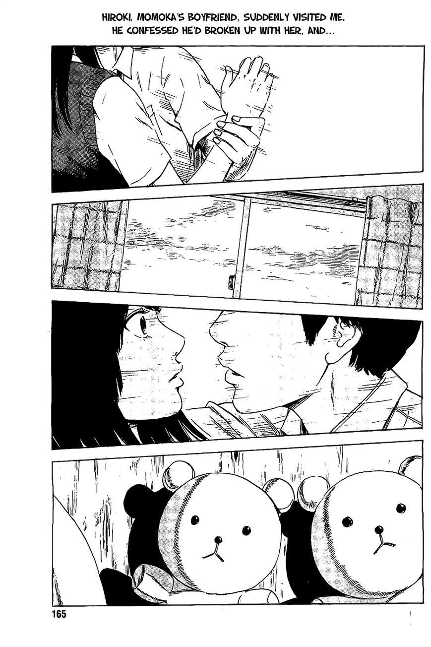 Boku wa Mari no Naka 23 Page 1