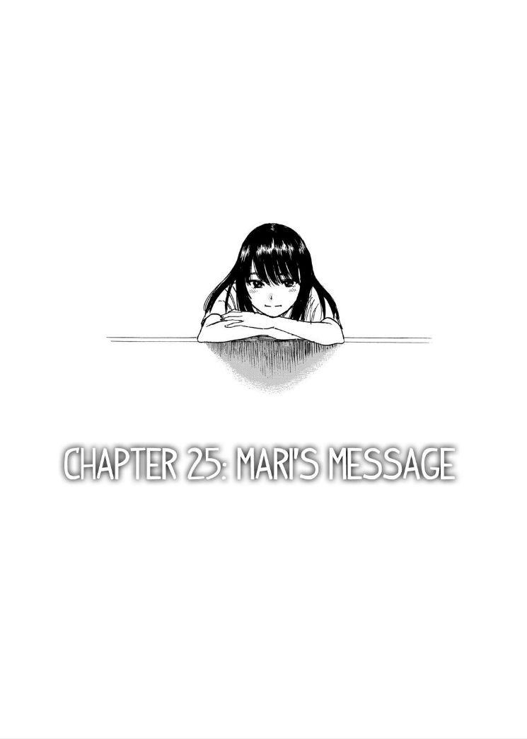 Boku wa Mari no Naka 25 Page 1