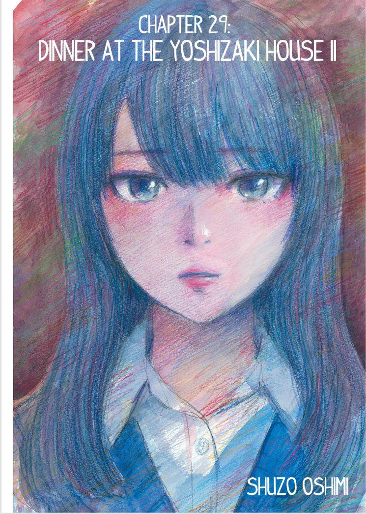 Boku wa Mari no Naka 29 Page 1