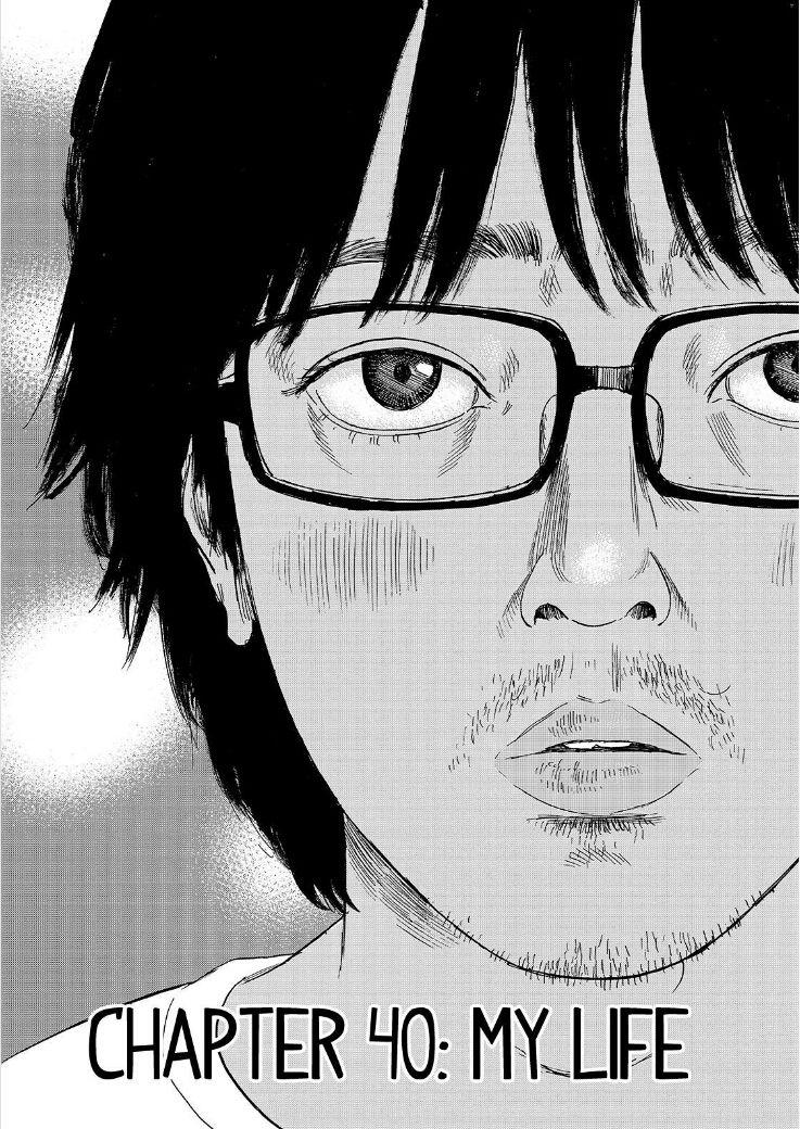 Boku wa Mari no Naka 40 Page 1