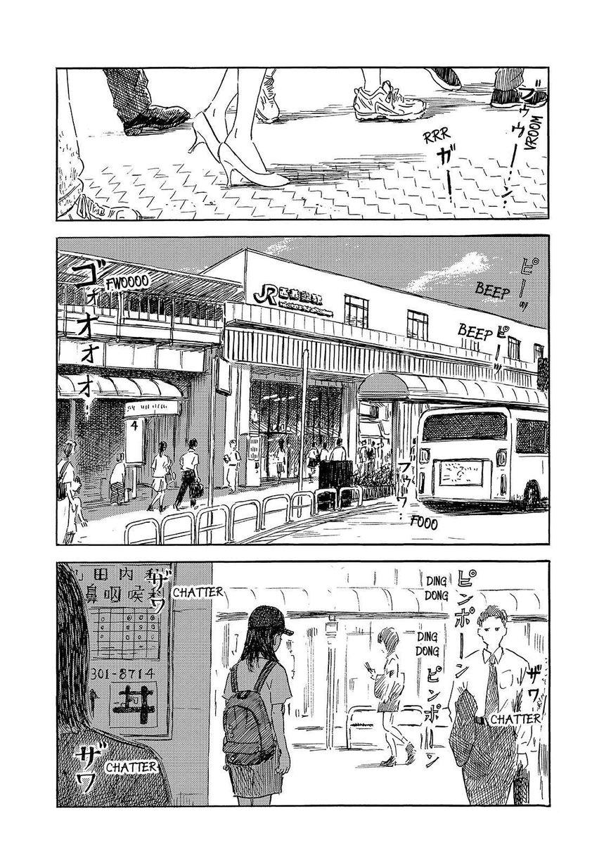 Boku wa Mari no Naka 57 Page 2
