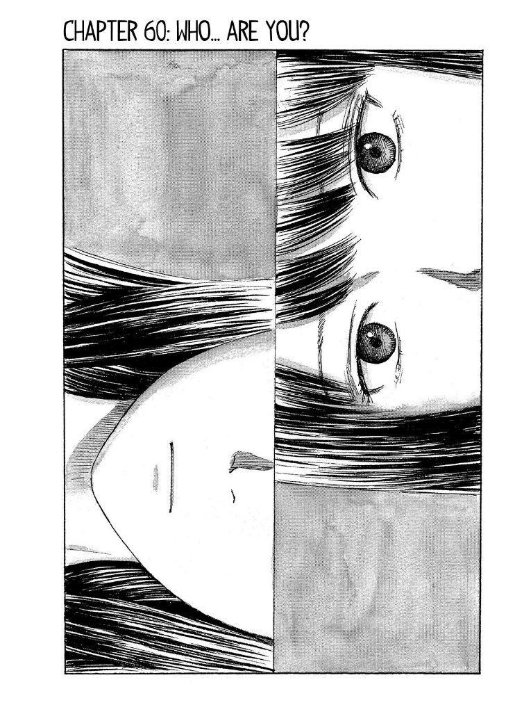 Boku wa Mari no Naka 60 Page 1