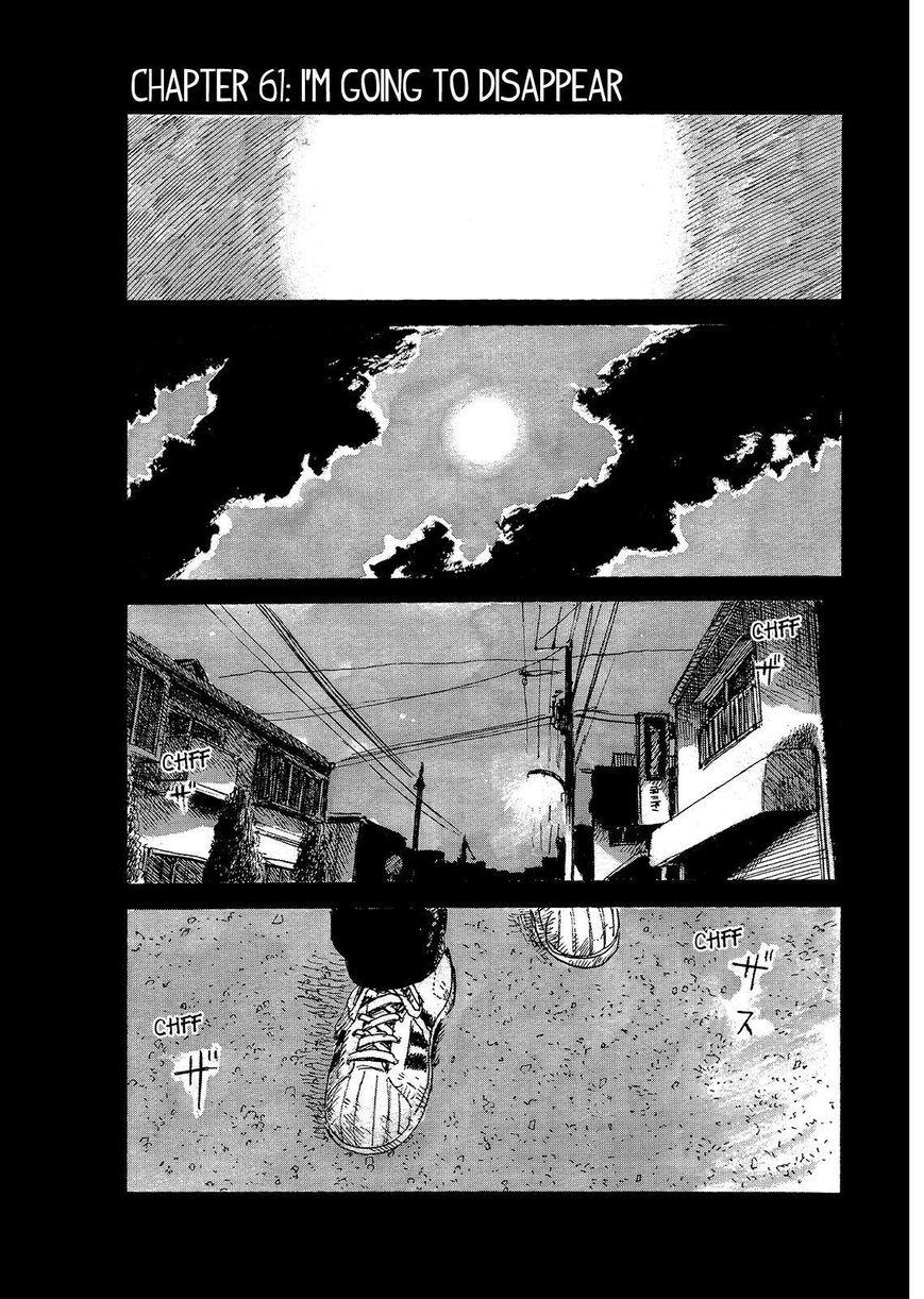 Boku wa Mari no Naka 61 Page 1