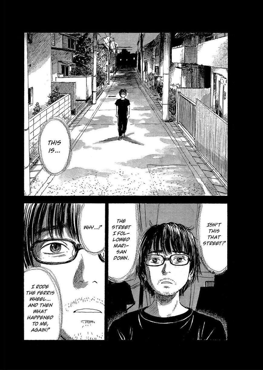 Boku wa Mari no Naka 61 Page 2