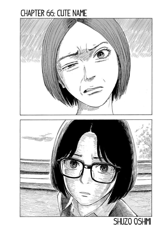 Boku wa Mari no Naka 66 Page 1
