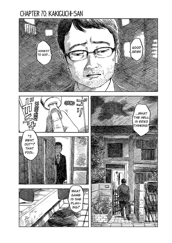 Boku wa Mari no Naka 70 Page 1