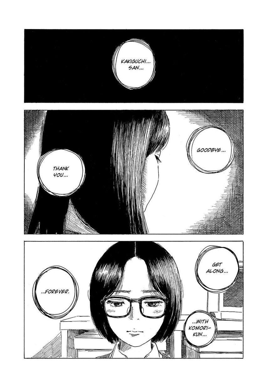 Boku wa Mari no Naka 72 Page 2