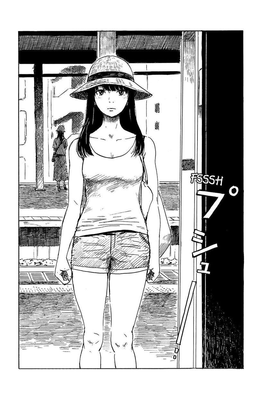 Boku wa Mari no Naka 75 Page 2