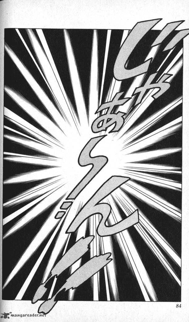 Baramon no Kazoku 3 Page 3
