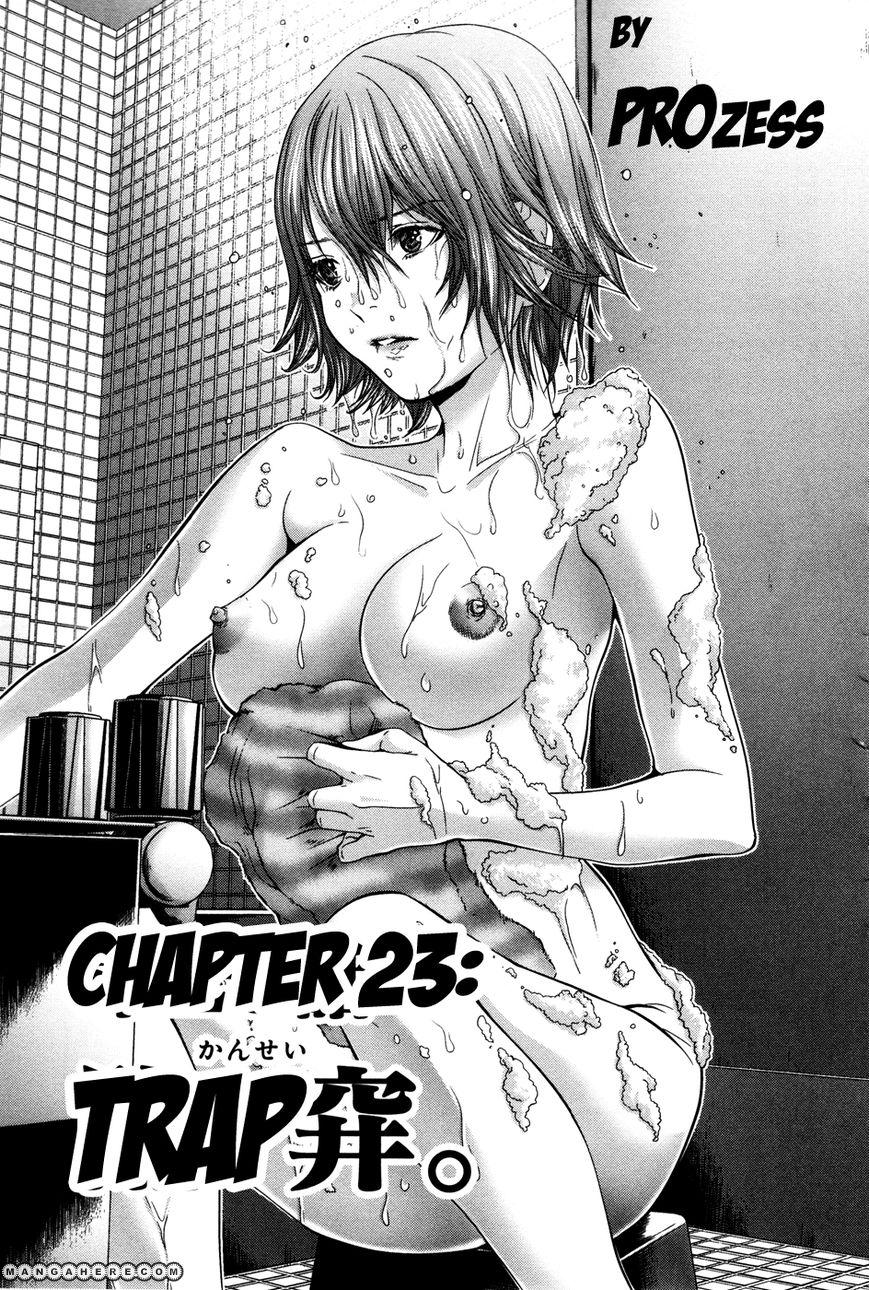 /Blush-DC. 23 Page 1