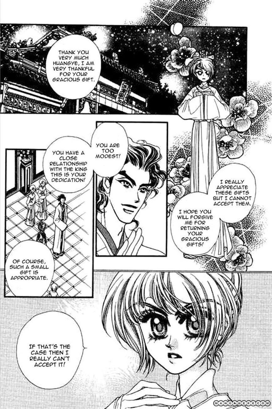 Yan Zhi Cuo 8 Page 2