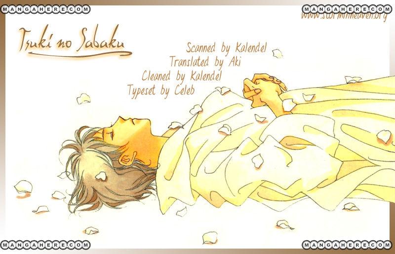 Tsuki no Sabaku 3 Page 1