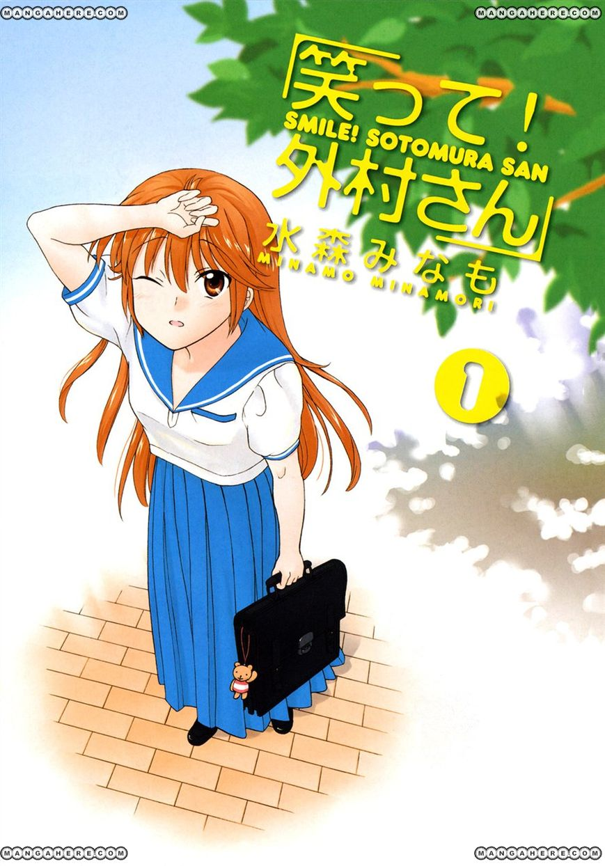 Waratte! Sotomura-san 1 Page 2