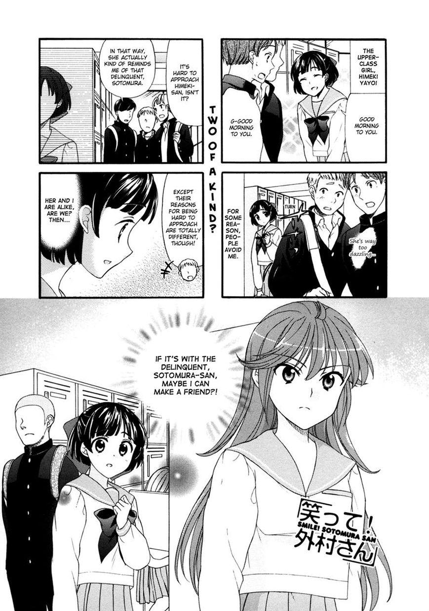 Waratte! Sotomura-san 32 Page 1