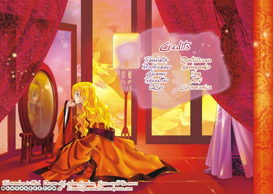 Yume no Shizuku, Ougon no Torikago 4 Page 1