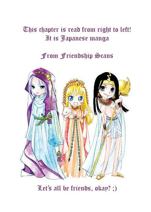 Yume no Shizuku, Ougon no Torikago 5 Page 2