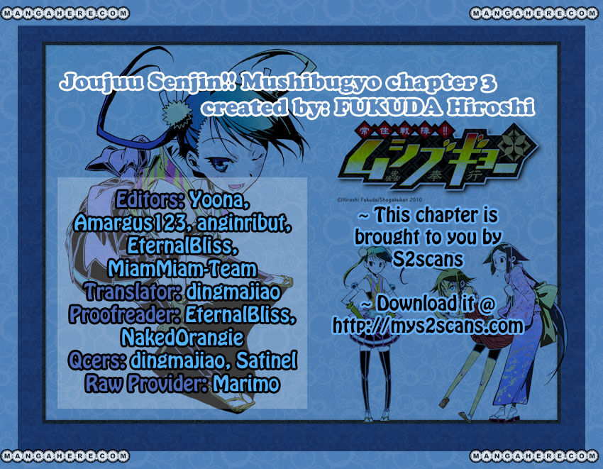Joujuu Senjin!! Mushibugyo 3 Page 1