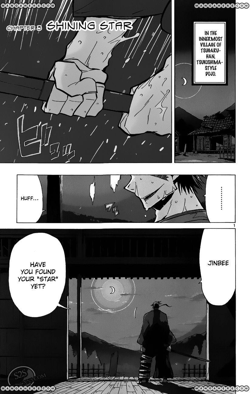 Joujuu Senjin!! Mushibugyo 3 Page 2