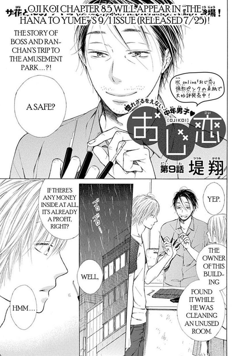 Ojikoi 9 Page 2