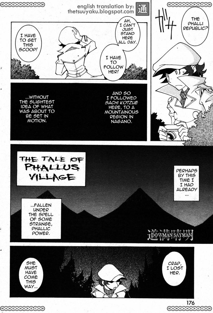 Saigo no Seihonnou to Suibakusen 6 Page 2