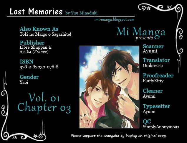 Toki no Maigo o Sagashite! 3 Page 2