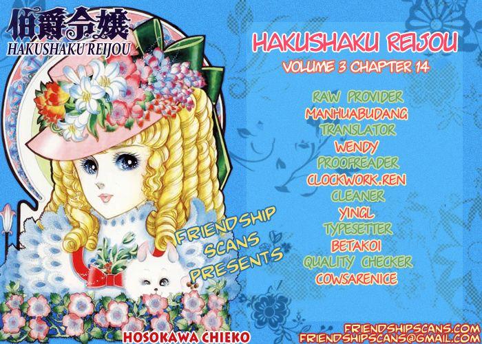 Hakushaku Reijou 14 Page 1