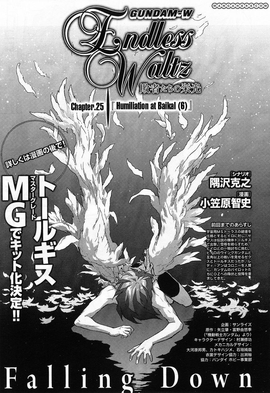 Shin Kidou Senki Gundam W: Endless Waltz - Haishatachi no Eikou 25 Page 1