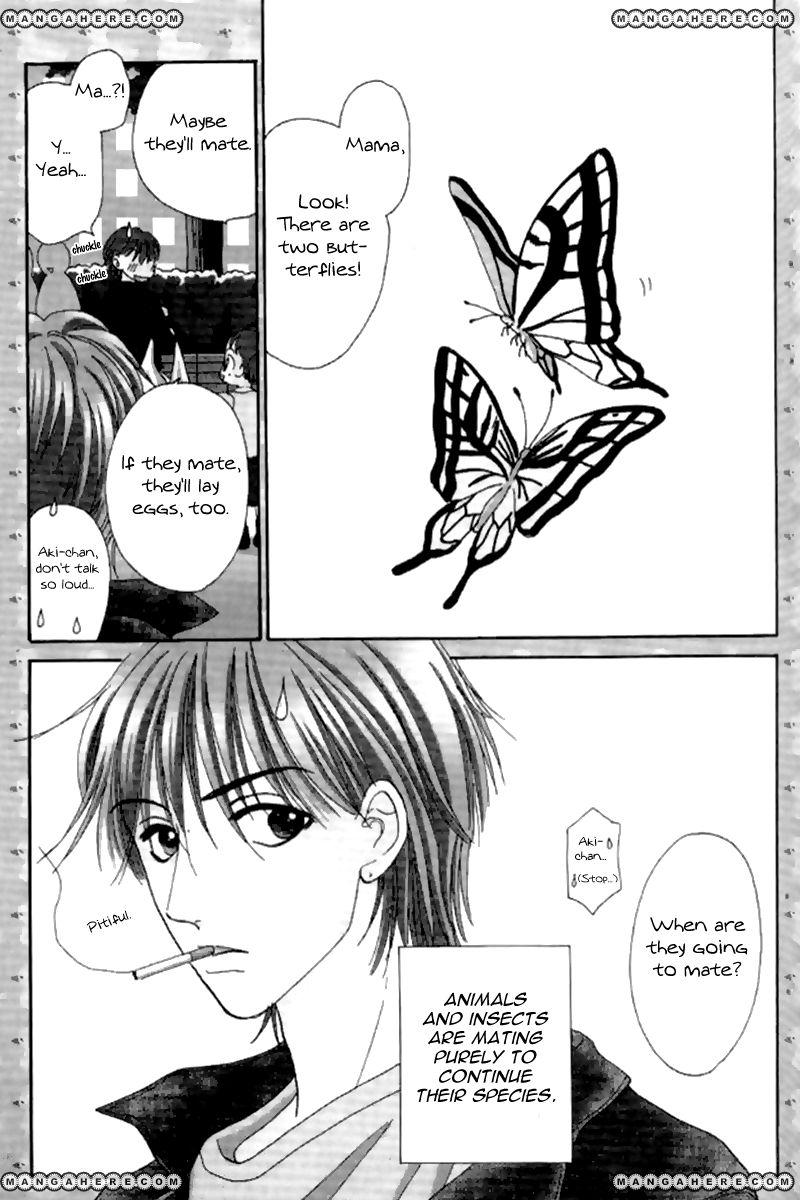 Ore no Ko desu ka? 7 Page 2