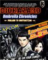 Resident Evil Umbrella Chronicles