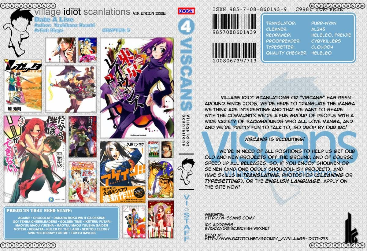 Date a Live 5 Page 1