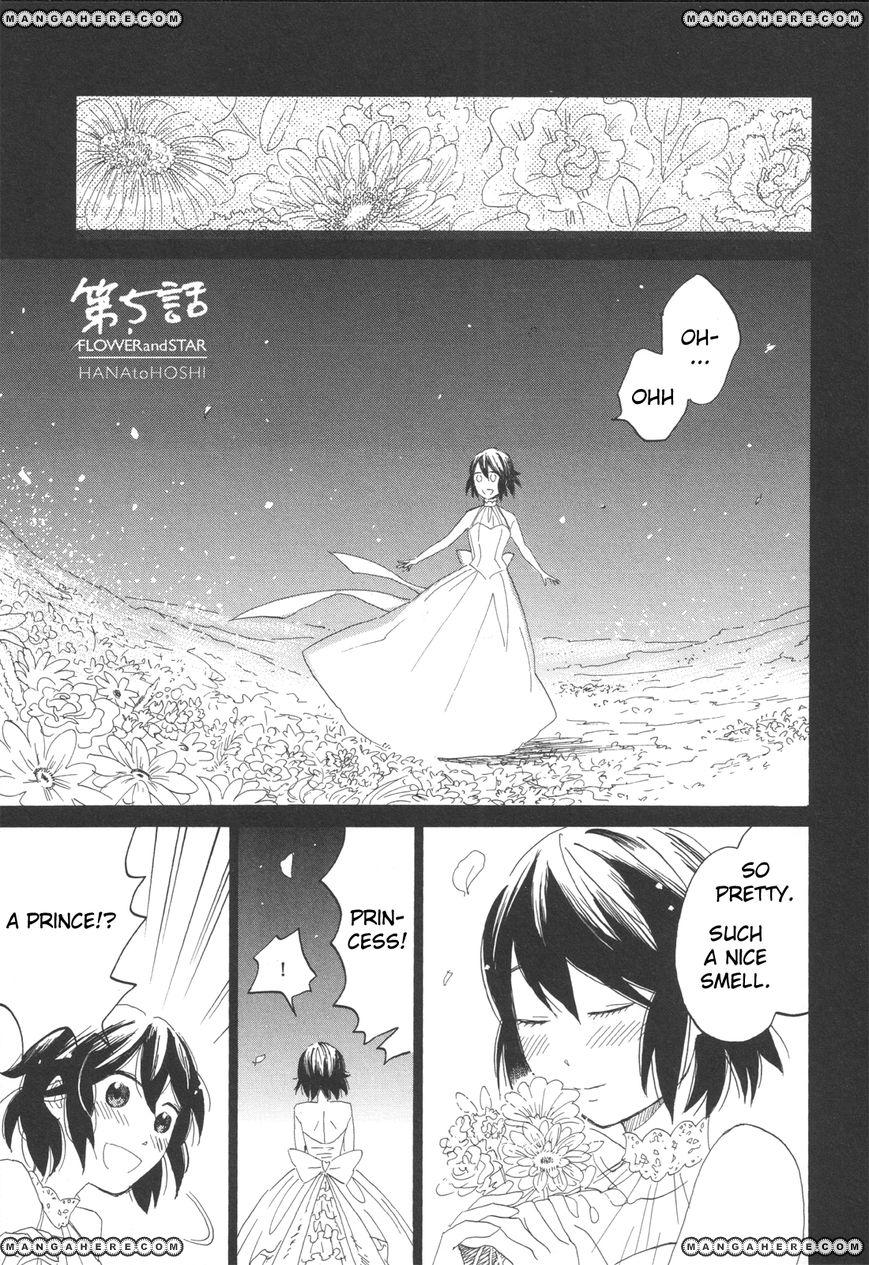 Hana to Hoshi 5 Page 2