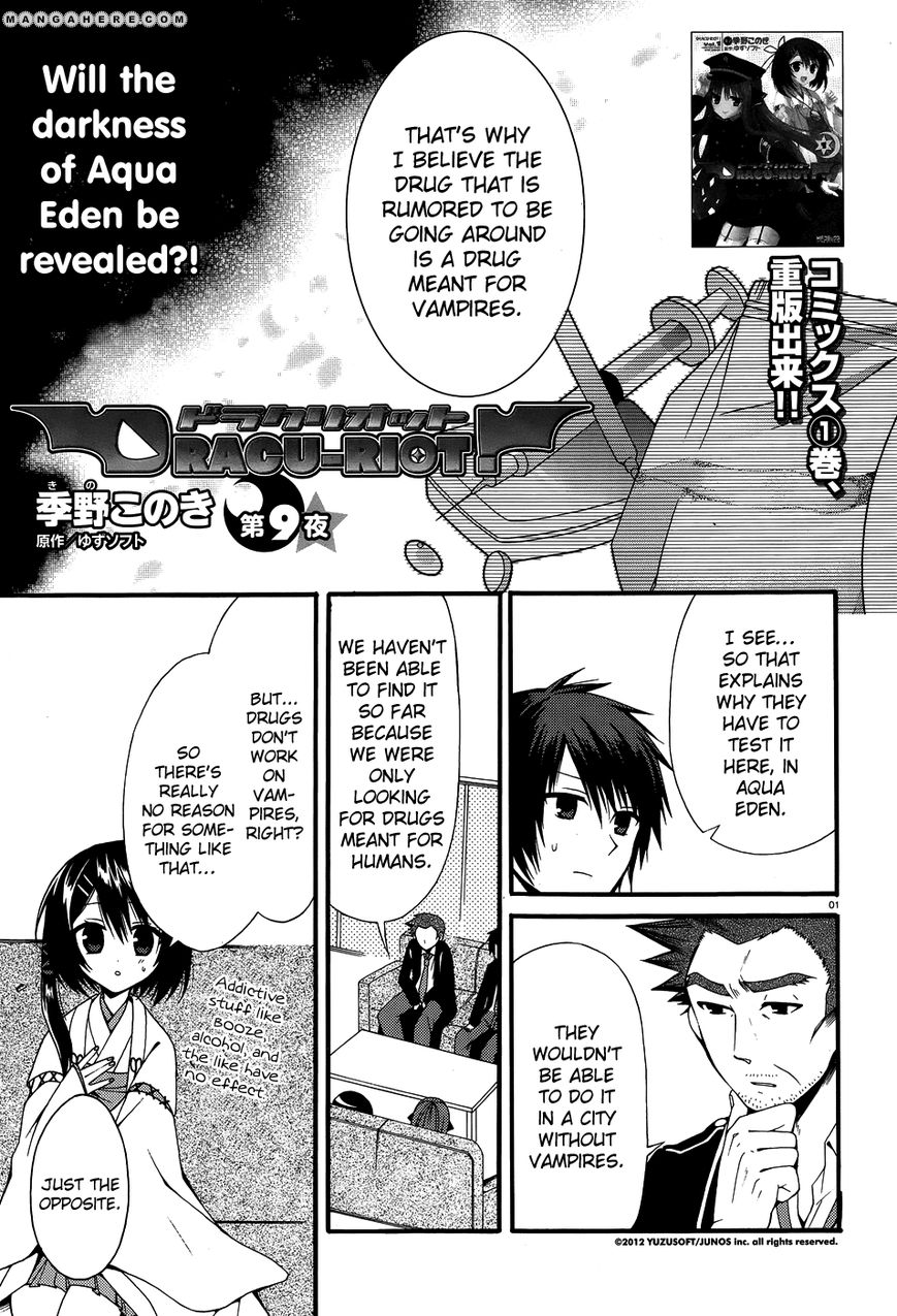 Dracu-Riot! 9 Page 2