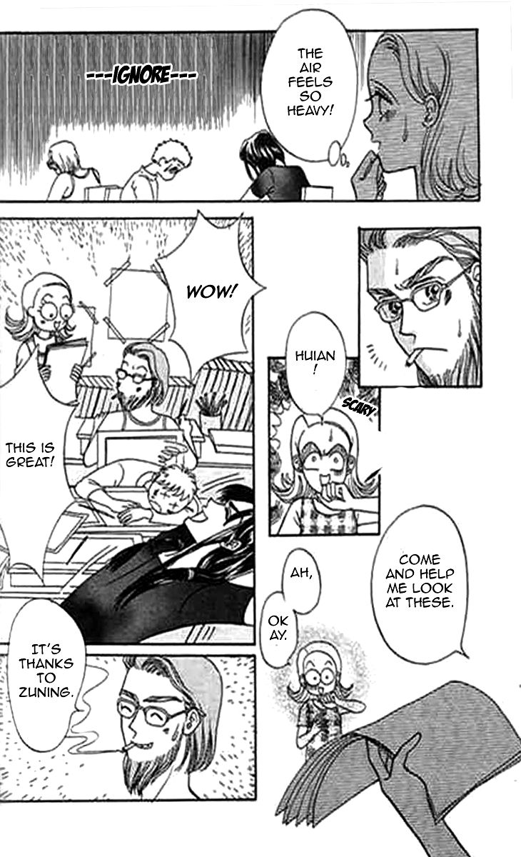 Falls in Love with 300 Year-Old Girl 5 Page 2