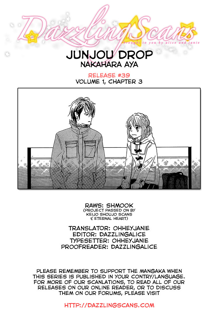Junjou Drop 3 Page 1