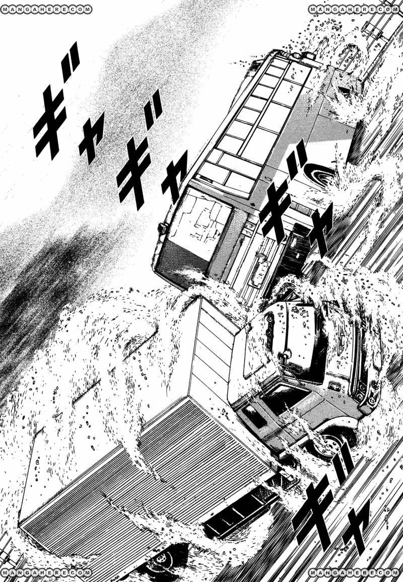Igyoujin Oniwakamaru 6 Page 1