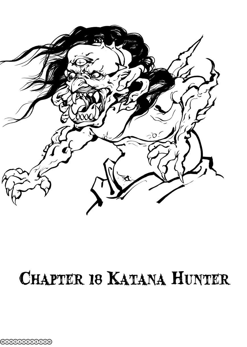 Igyoujin Oniwakamaru 18 Page 1