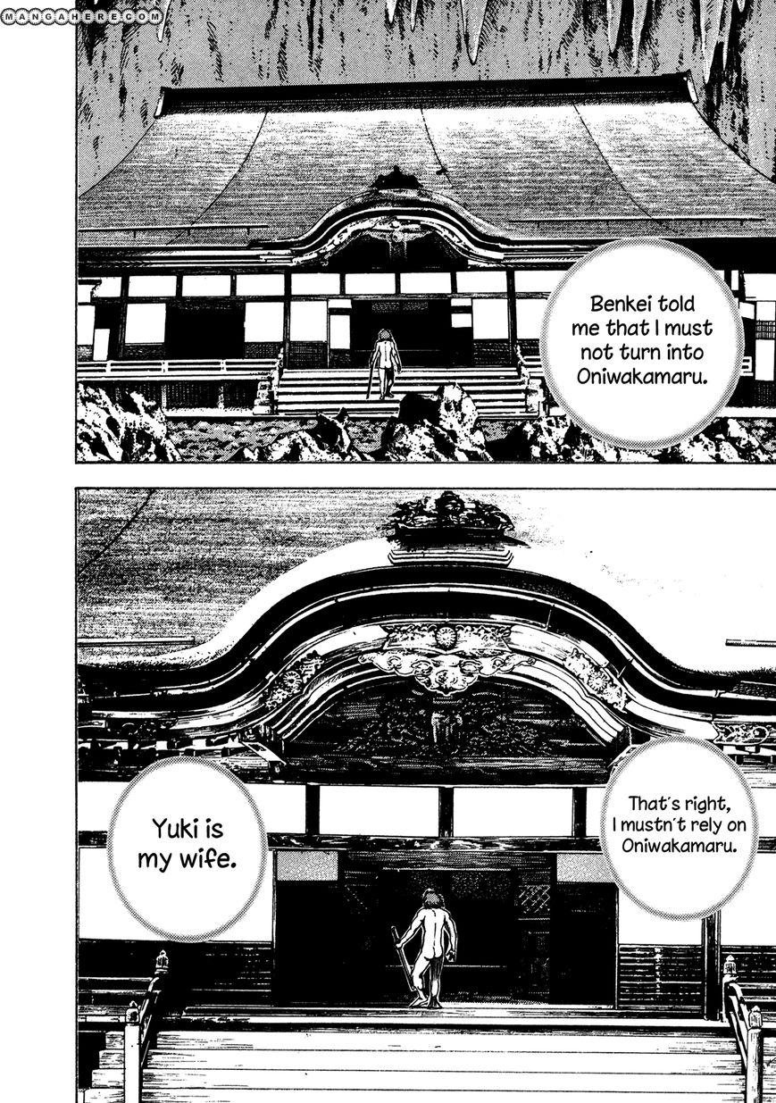 Igyoujin Oniwakamaru 21 Page 2
