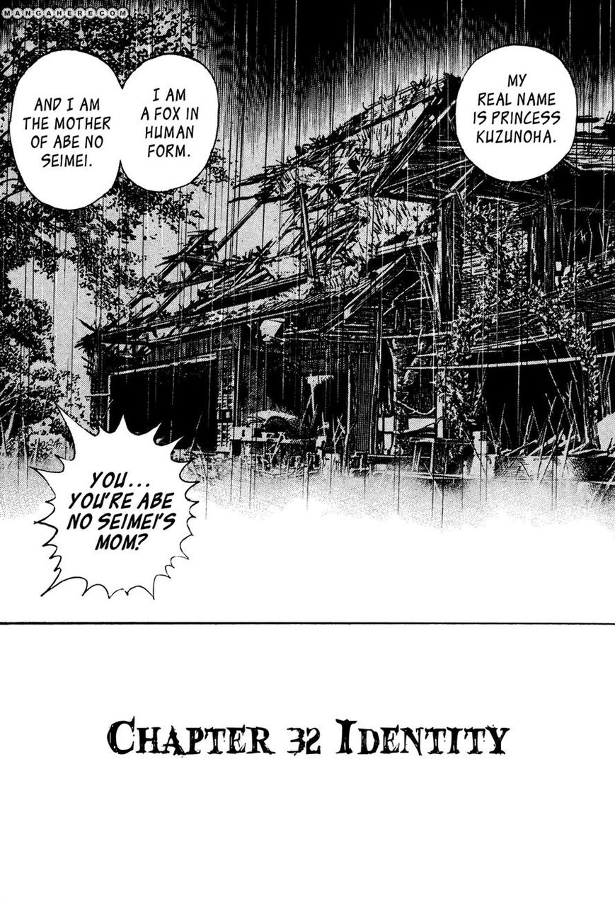 Igyoujin Oniwakamaru 32 Page 1