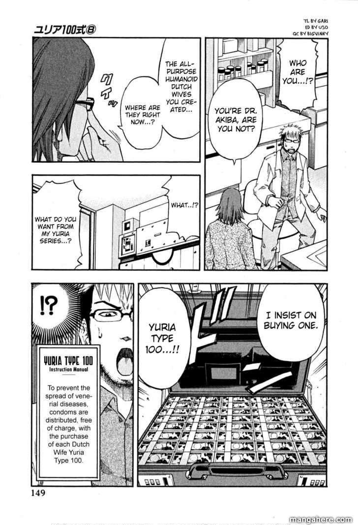 Yuria 100 Shiki 64 Page 3