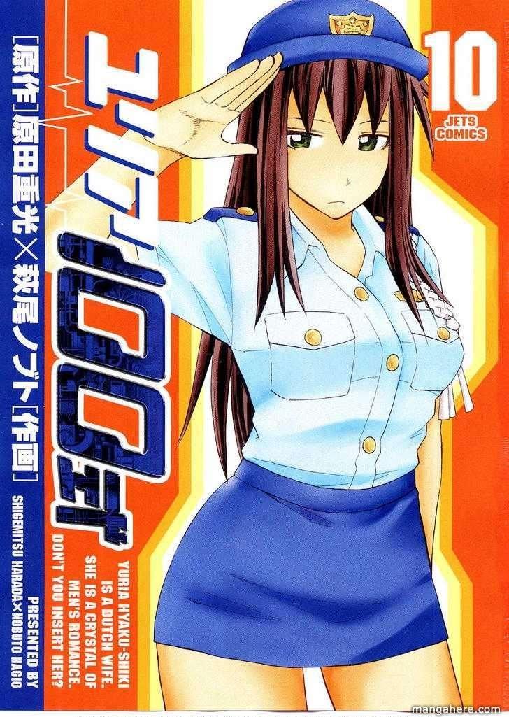 Yuria 100 Shiki 73 Page 2
