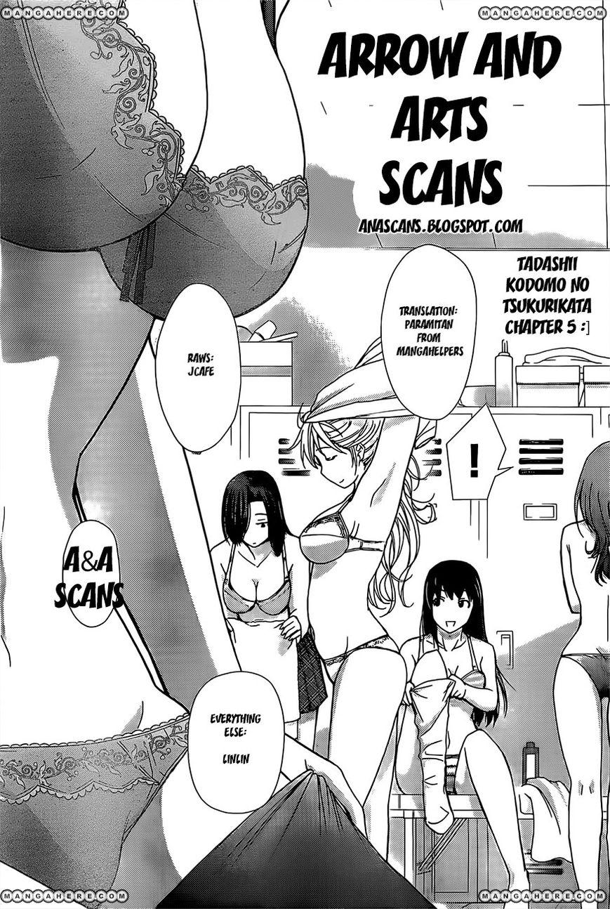 Tadashii Kodomo no Tsukurikata! 5 Page 2