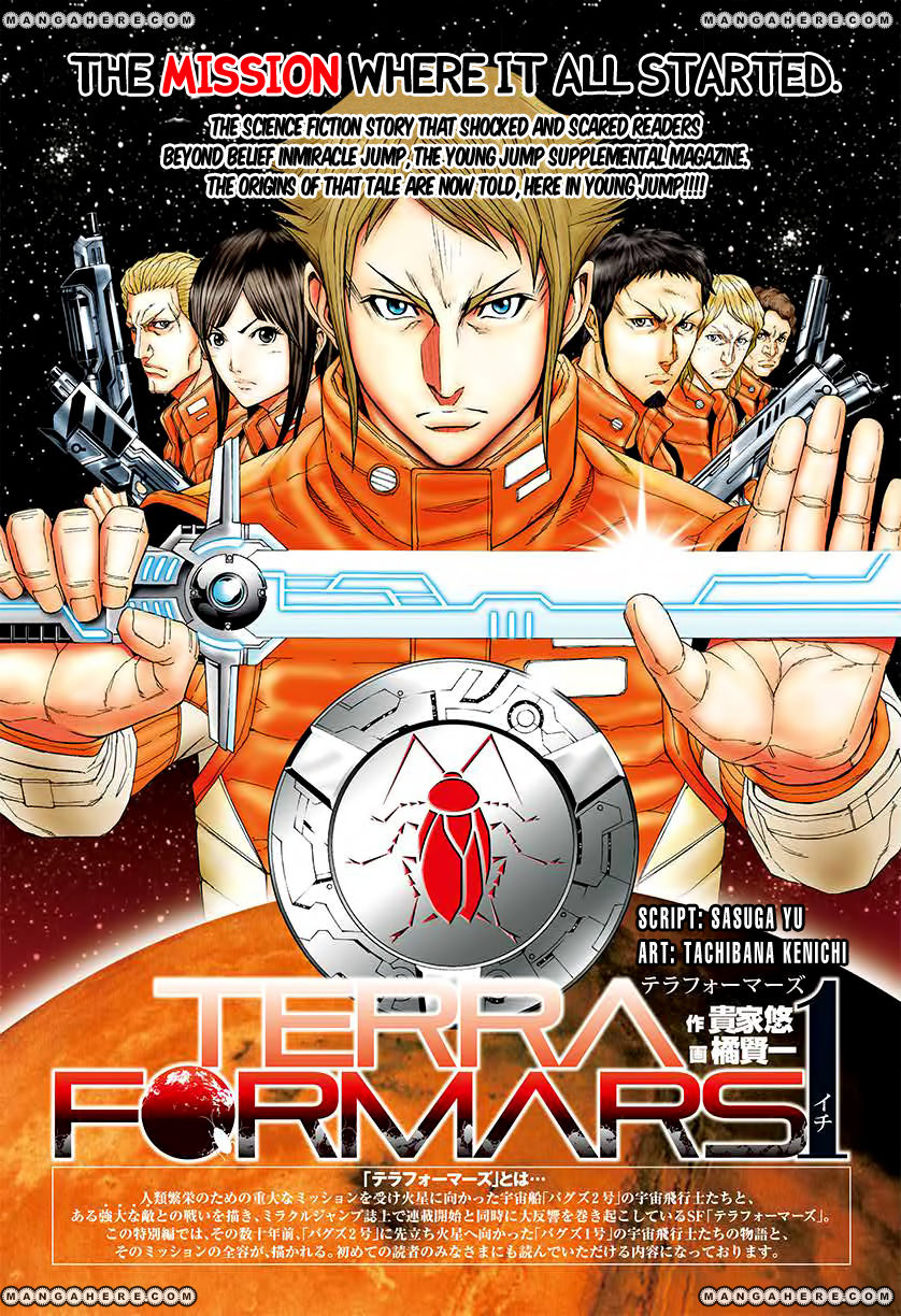 Terra Formars 0 Page 2