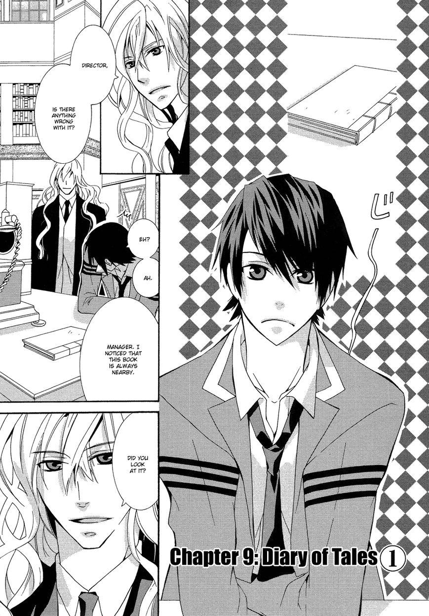 Azuke Honya 9 Page 2