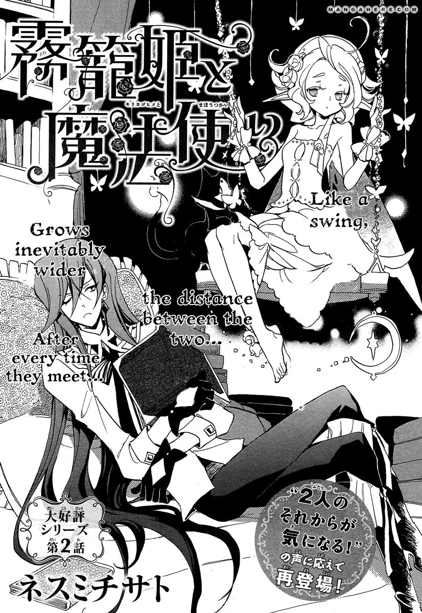 Kirikagohime to Mahou Tsukai 2.1 Page 1