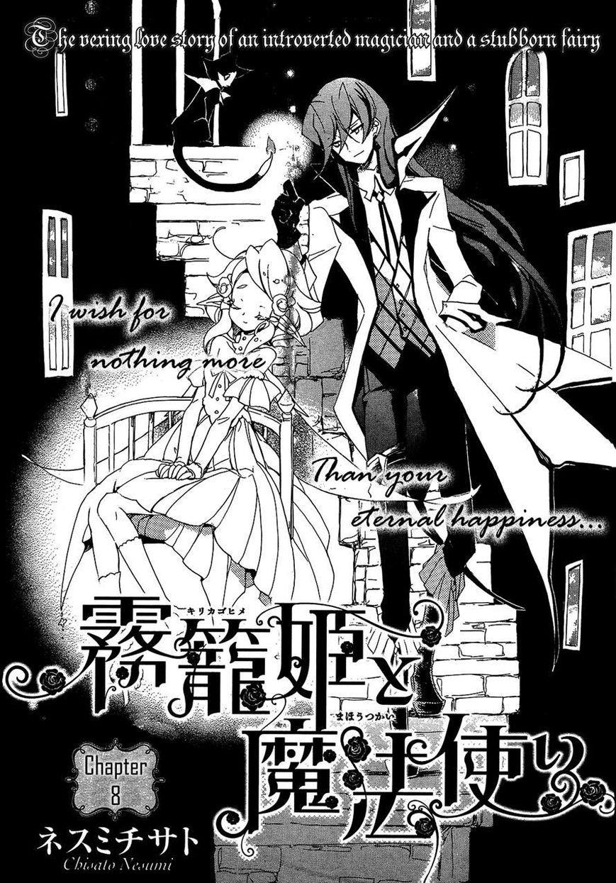 Kirikagohime to Mahou Tsukai 8 Page 1
